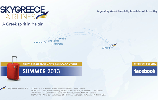 Skygreece website