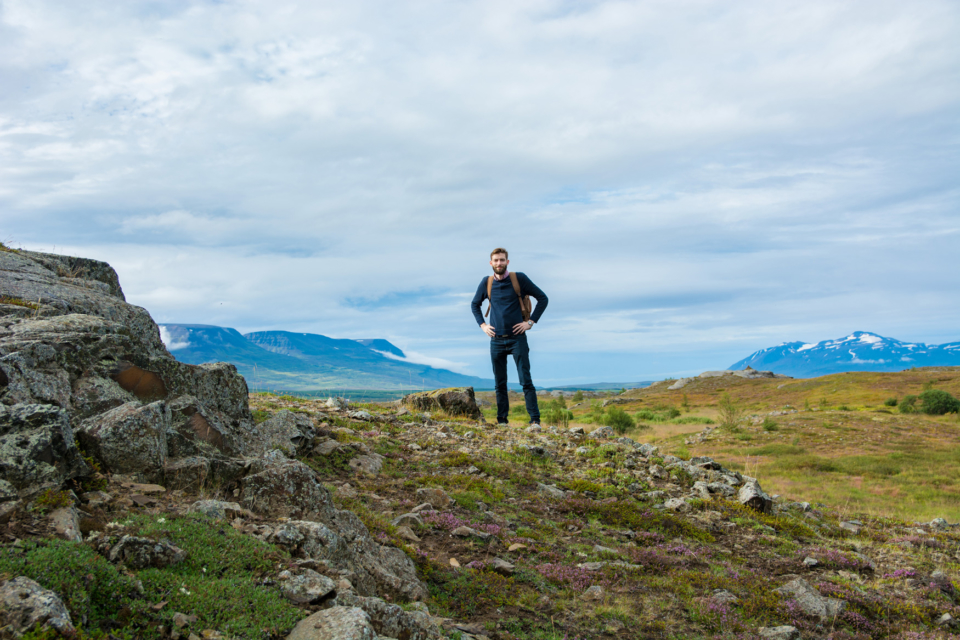 iceland_akureyri_gil